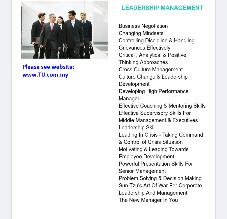 F. Leadership Management